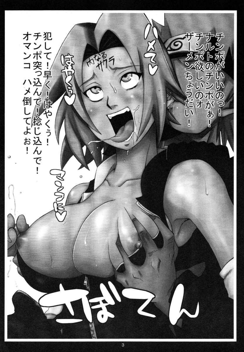 Naruto finalmente comeu Sakura - Foto 2