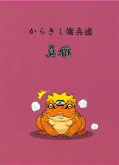 Naruto finalmente comeu Sakura - Foto 30