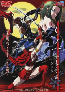 The Last Kunoichi – Última ninja