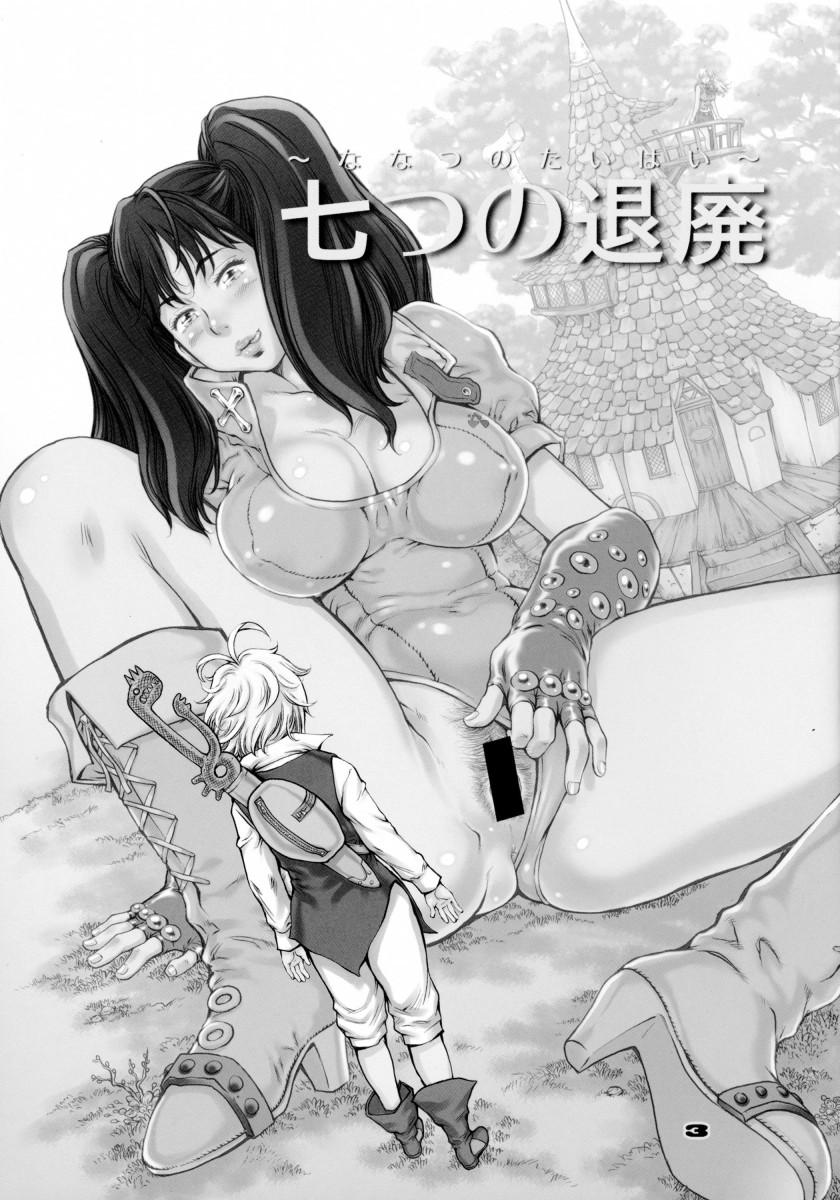 Diane no cio se masturba Nanatsu no Taizai hentai - Foto 2
