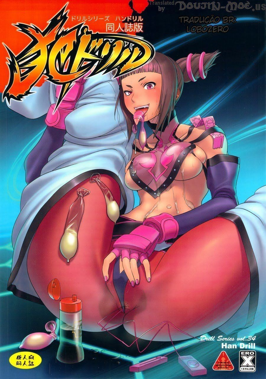 Street Fighter futanari - Foto 1