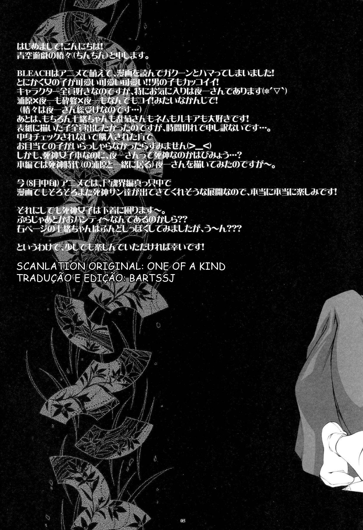 Senhoritas Shinigami Breach Hentai - Foto 4