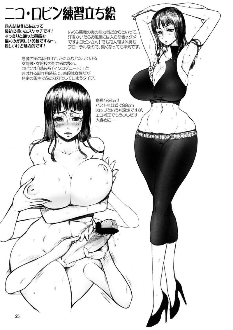 Prisão das futanaris - One Piece Hentai - Foto 20