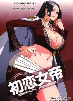Imperatriz do amor, quer fazer um bebê de Luffy