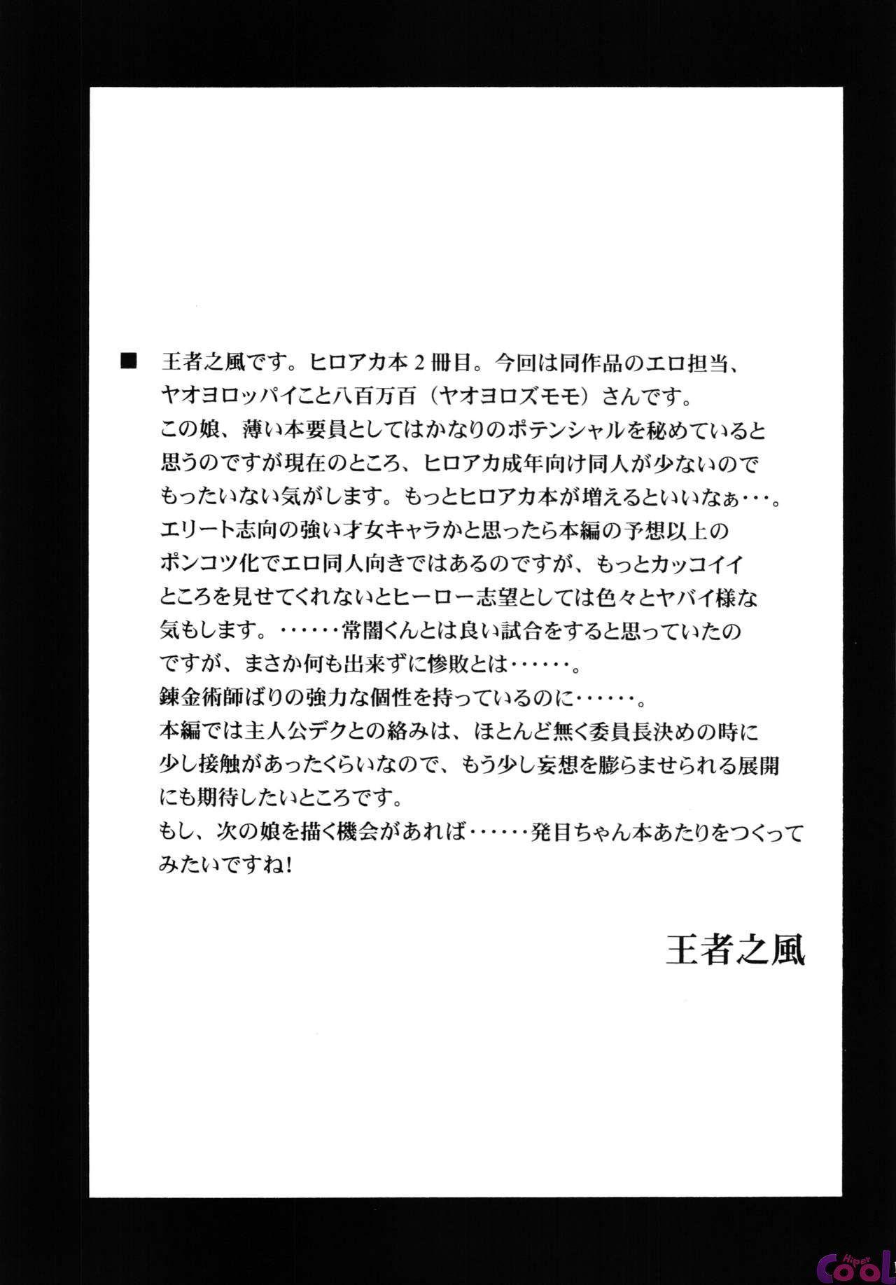 Boku no Hero Academia Hentai - A popular Momo - Foto 17