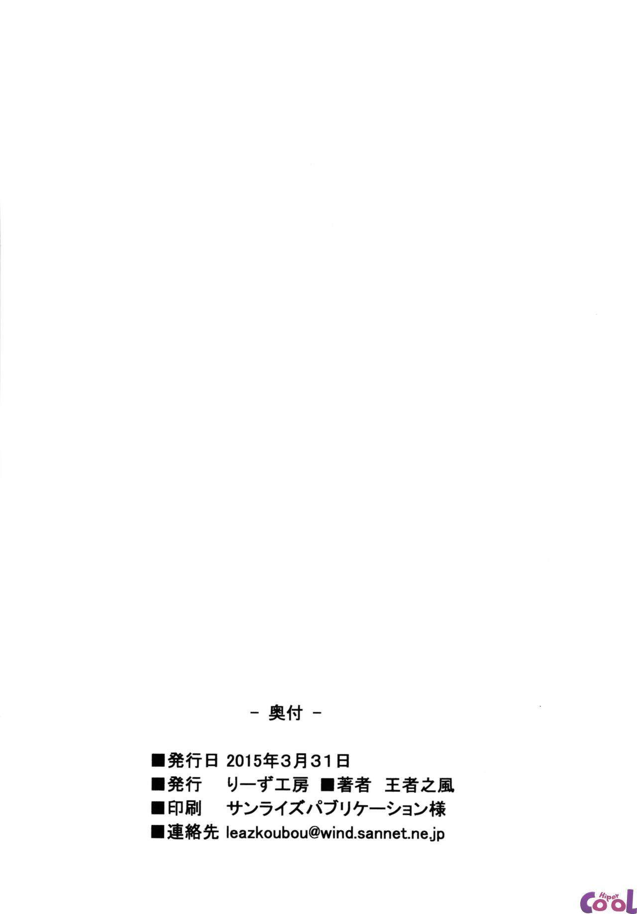 Boku no Hero Academia Hentai - A popular Momo - Foto 18