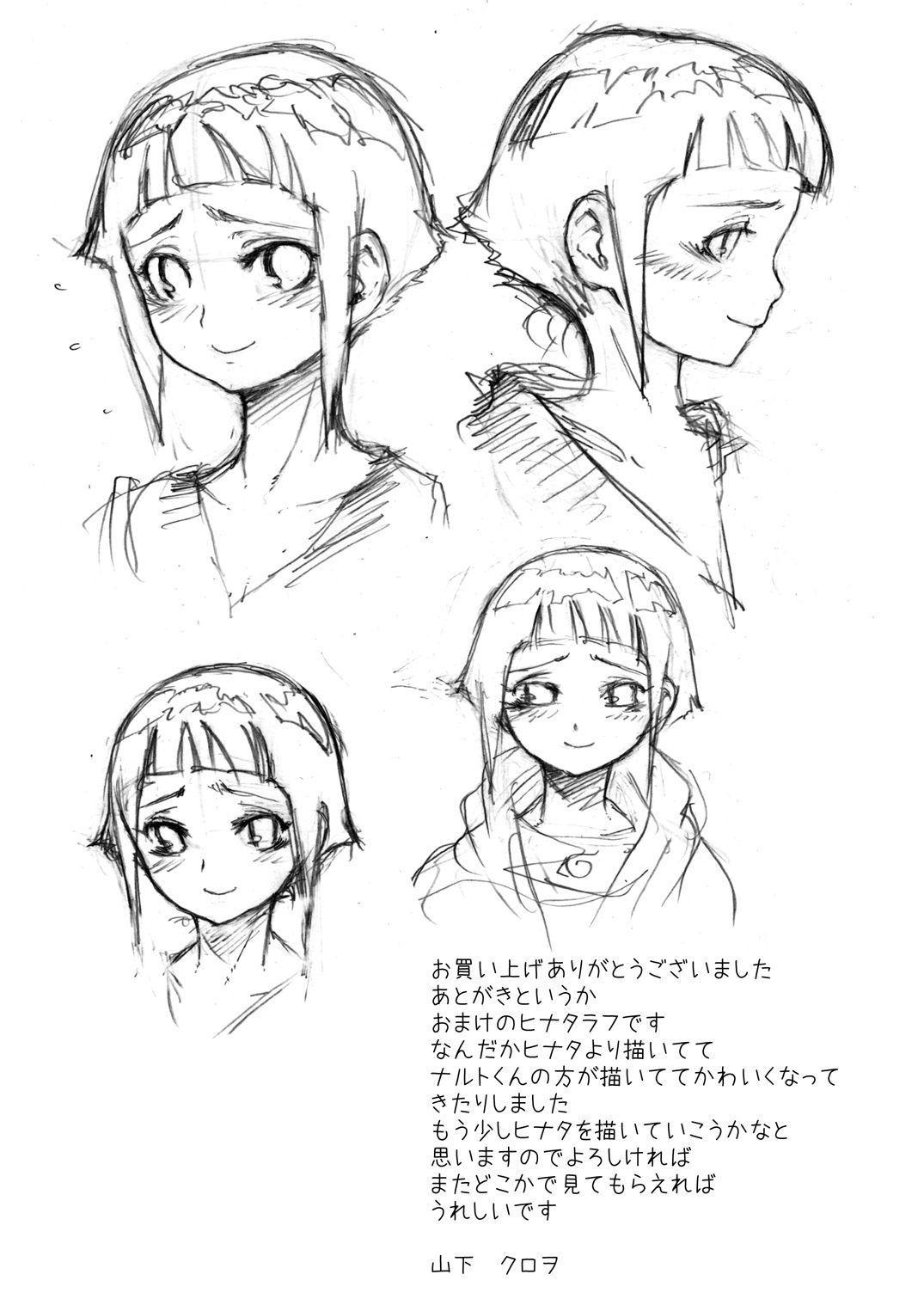 Hinata Hentai Pornô Naruto - Foto 19