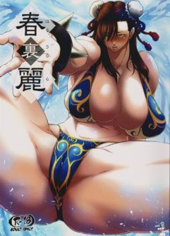 Chun-Li hentai amante do enteado