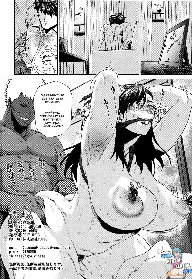 Chun-Li hentai amante do enteado - Foto 25