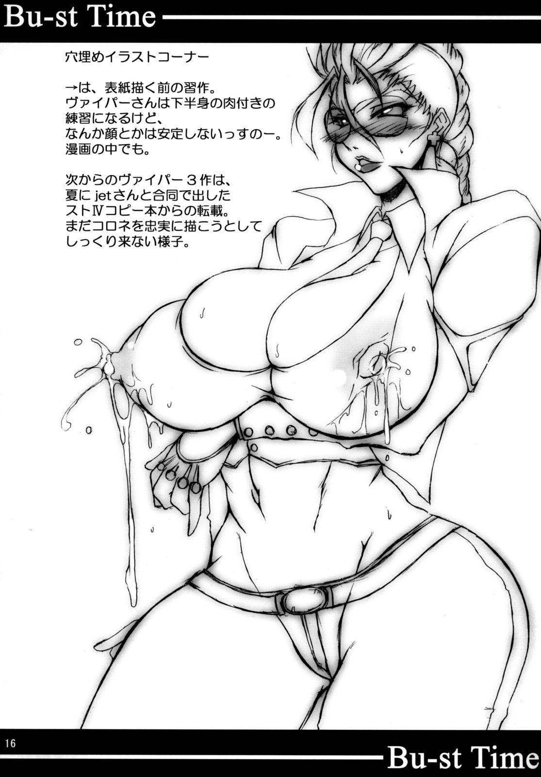Hantai Street Fighter Pornô Bustos Com Leite - Foto 13