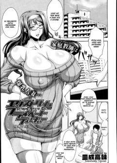 Professora particular de sexo