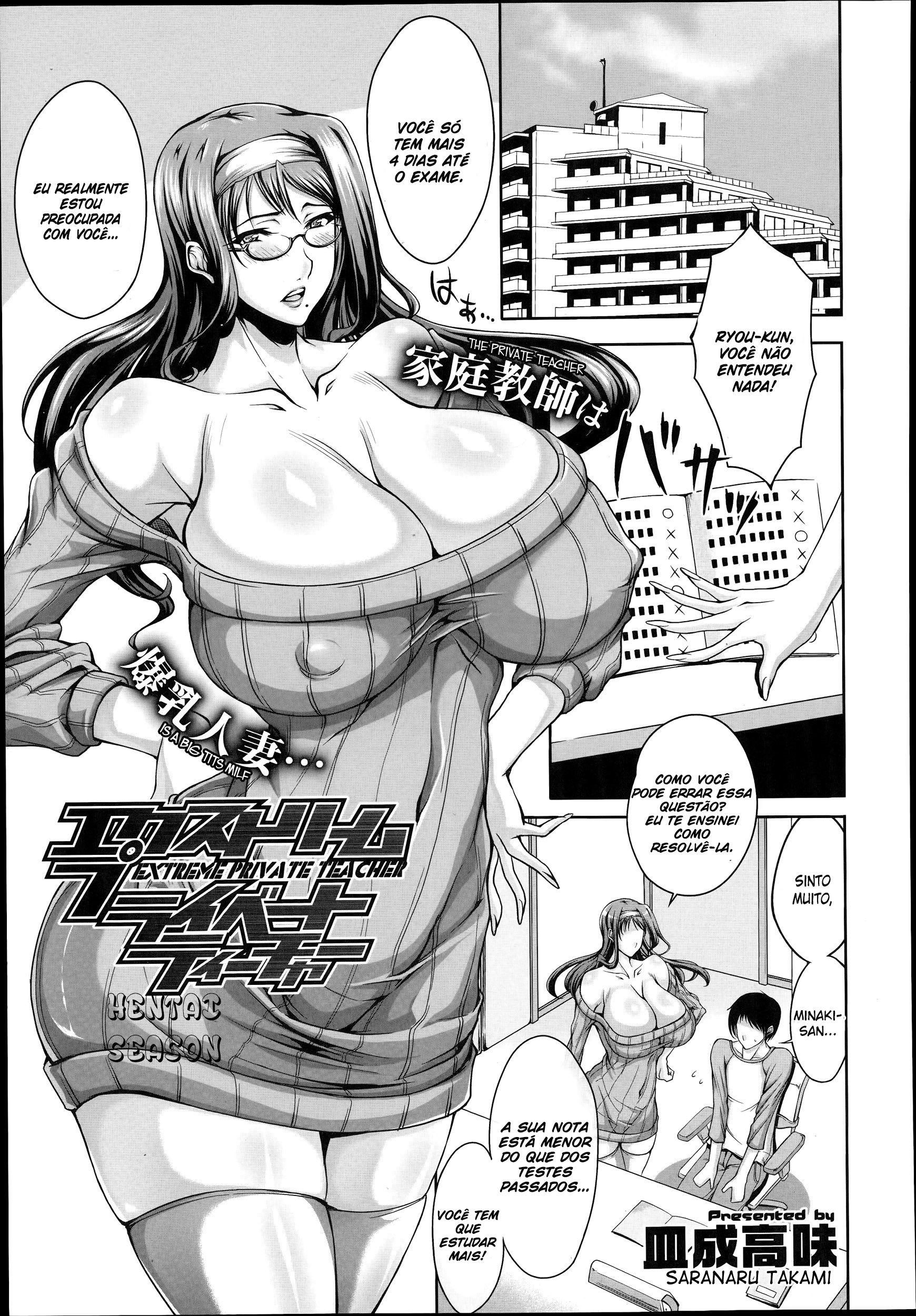 Professora particular de sexo - Foto 1