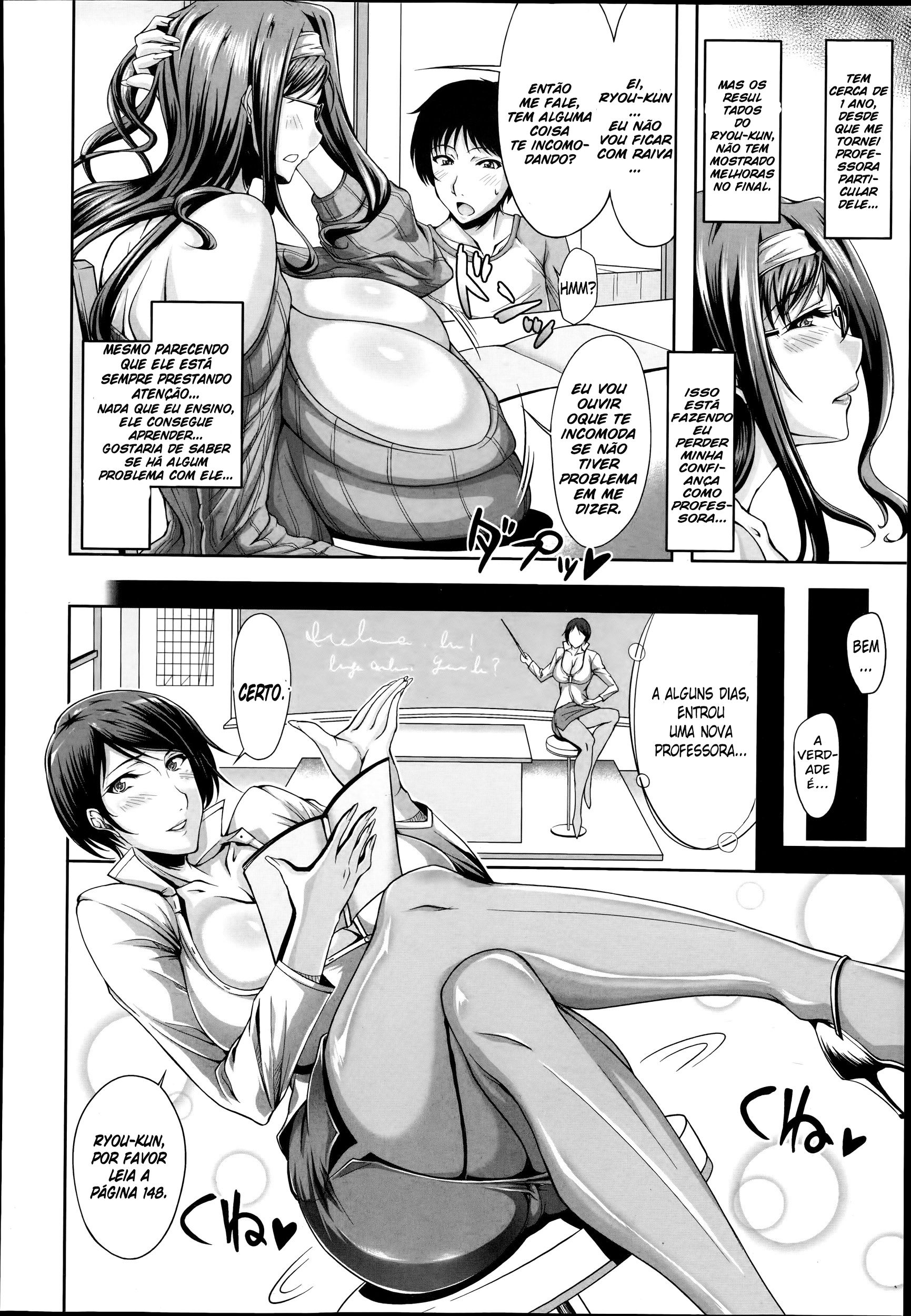 Professora particular de sexo - Foto 2