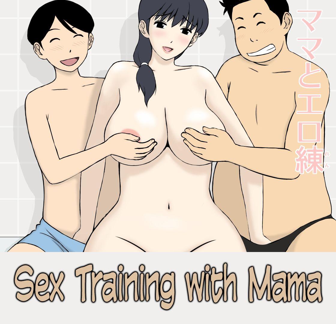 Treinamento de sexo da mamãe - Foto 1