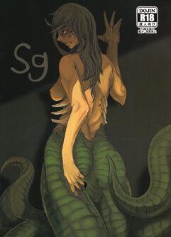 A serpente da montanha