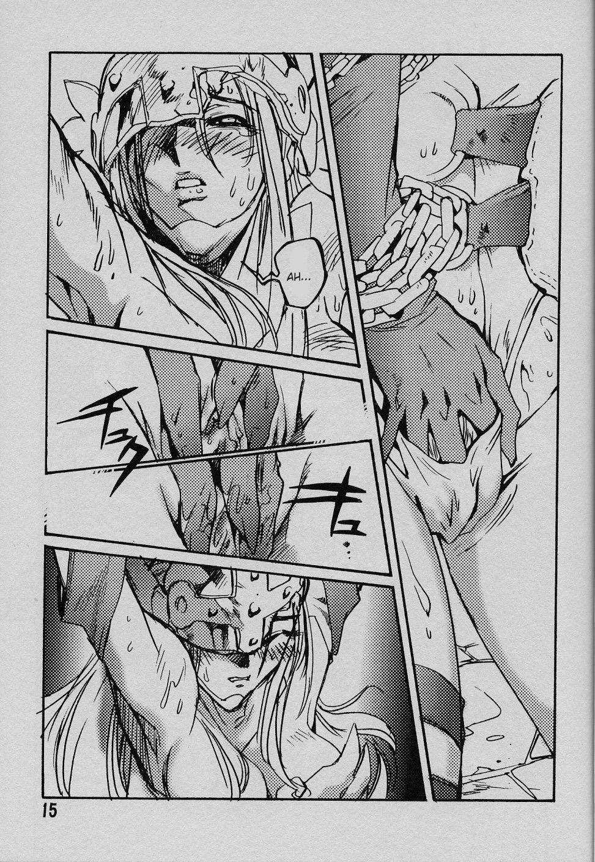 Digimon Hentai Pornô: O anjo caído - Foto 14