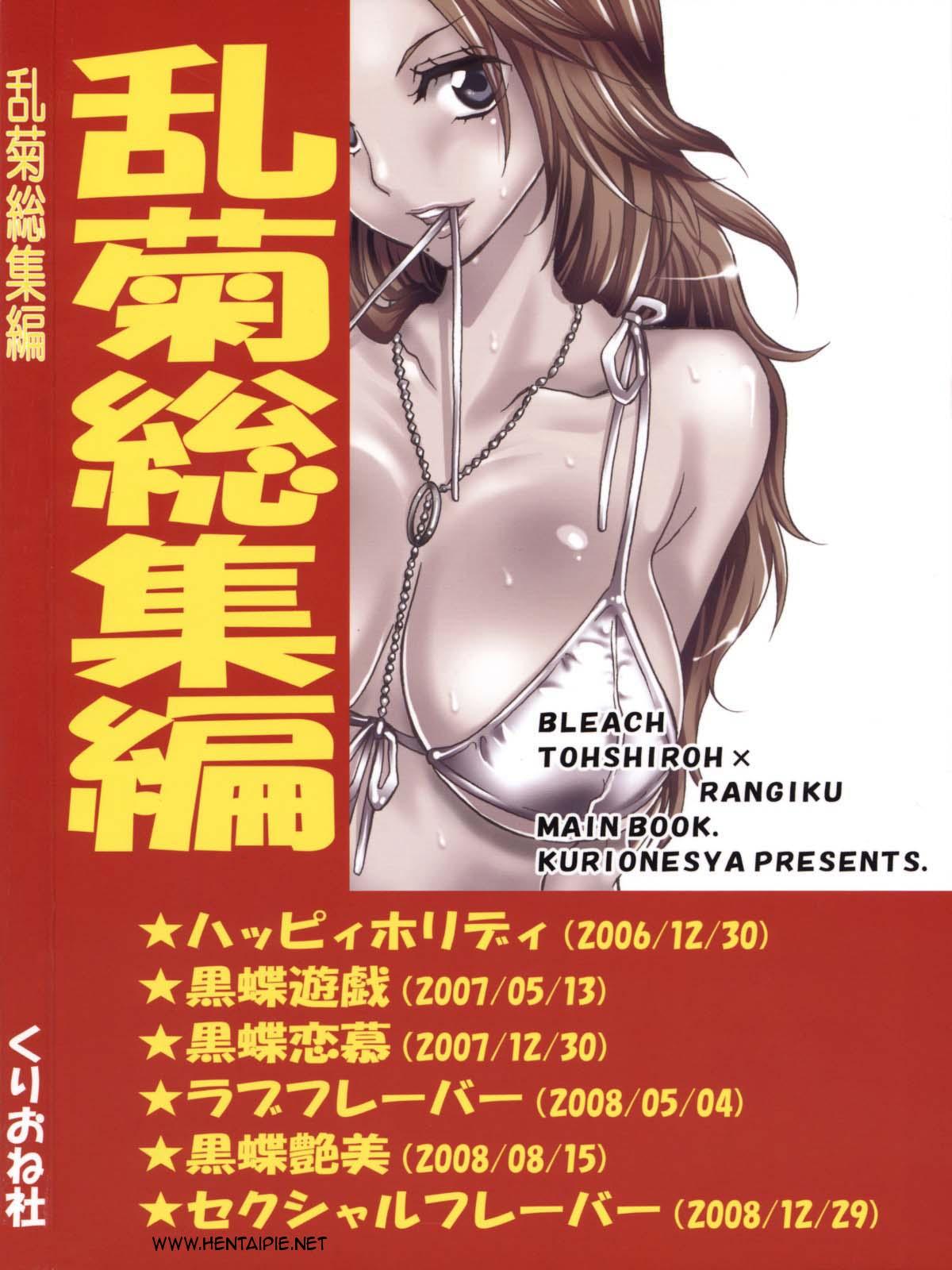 O dia da Rangiku Matsumoto hentai - Foto 22
