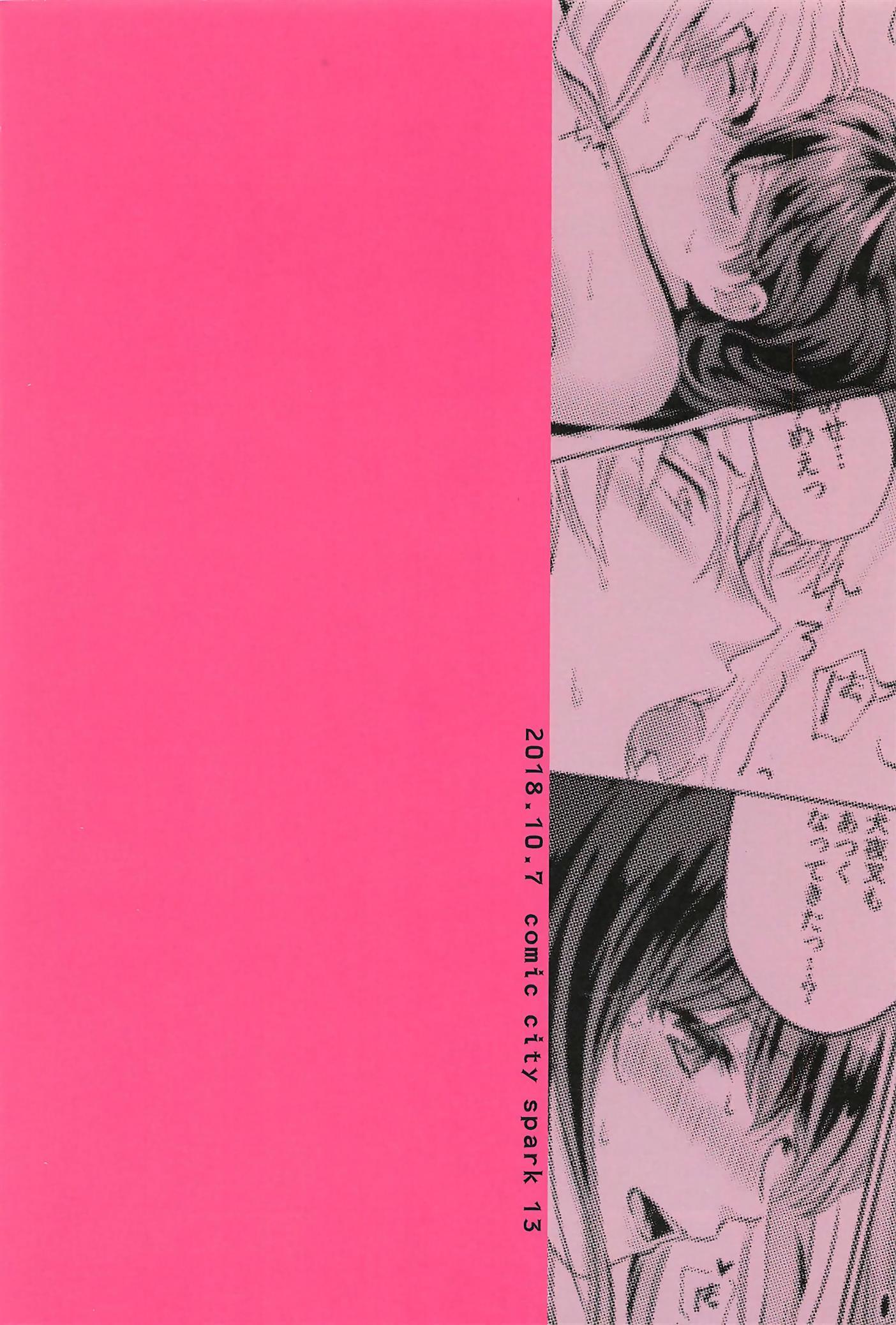 Inuyasha Hentai Sexo Quente - Foto 26