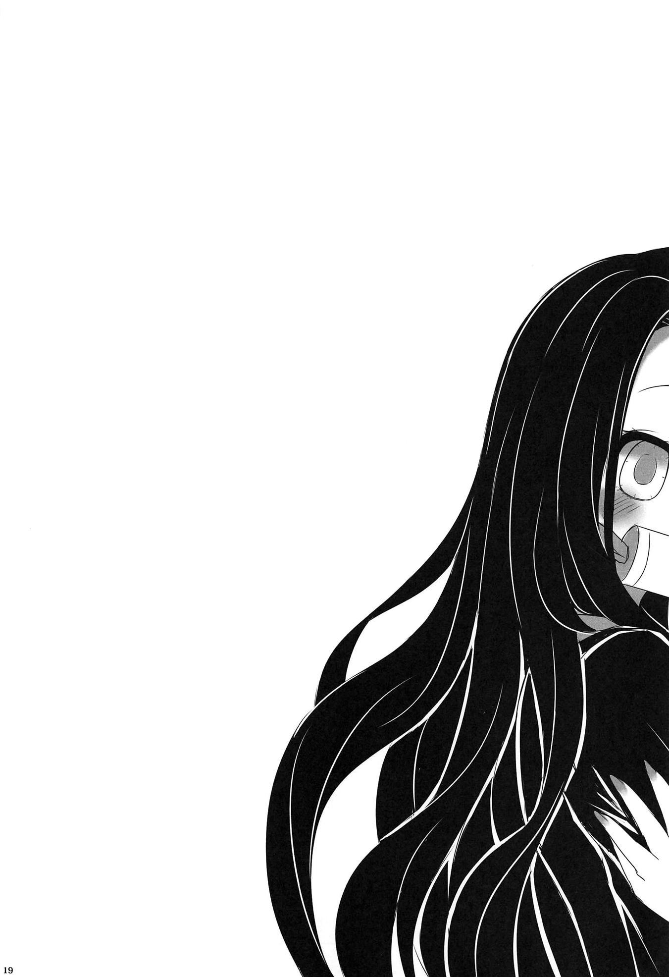 Nezuko tem que transar! - Foto 19