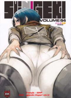 Amo à bunda da Mikasa!